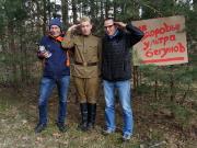 Ludwig-Leichhardt-Trail Ultralauf 2018 Fotopunkt - ein russischer Soldat