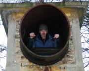 Lost Place Geocache Uranmaschine , der Gipfeladler in einem der Türme
