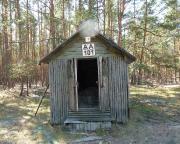 Lost Place Geocache Bewegung Soldat - keine Ahnung, wozu diese Holzhäuser gedient haben