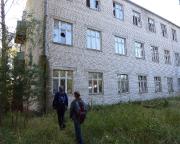 Lost Place Geocache Stadt im Wald - Weg zur Schule