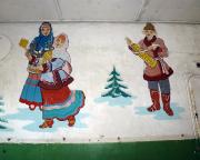 Lost Place Geocache Stadt im Wald - russische Volksmusik