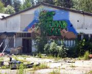 Gelände eines Resteverkaufs, das offensichtlich auch anderen Zwecken gedient hat