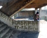 Lost Place Geocache - unterwegs in einem unvollendeten Gebäude