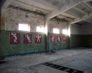 Lost Place Geocache Wladimir Iljitsch Uljanow - in einer versteckten Sporthalle