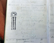 Manchmal wird einem Klamm ums Herz, hier wiederentdeckt - ein Gipfelbucheintrag auf dem Hausbergwächter aus dem Jahre 2005 ...
