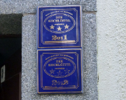 Kottmarschenke, ein Gourmettempel - rechts der Eingangstür diese beiden Schilder, links der Tür befinden sich die der vielen Jahre davor!